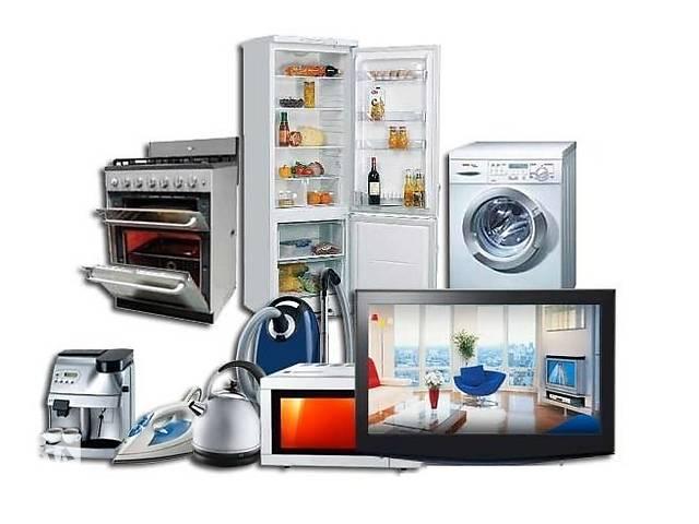 бу Ремонт холодильников,стиральной машинки,котла в Винницкой области