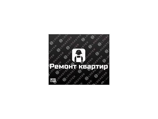 купить бу Ремонт под ключ! Сантехника, плитка, электрика, (ремонтно- строительные работы)  в Украине