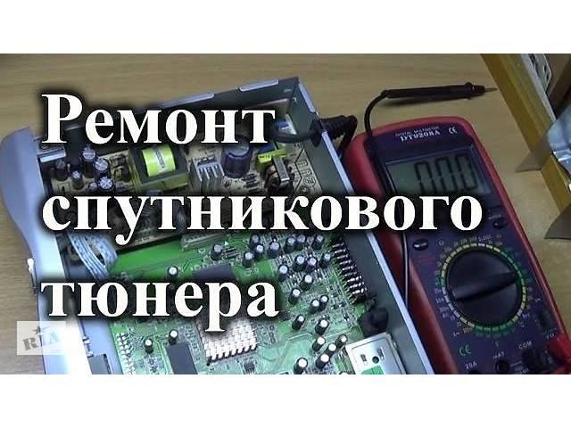 продам Ремонт спутниковых рессиверов, тюнеров бу в Запорожье