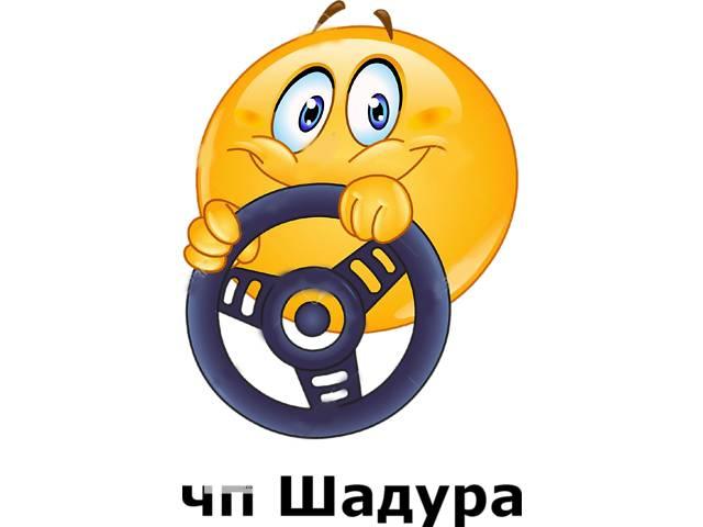 Ремонт и продажа рулевых реек, насосов ГУР, актюаторов.- объявление о продаже  в Киеве