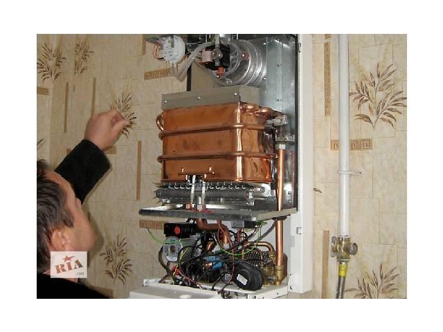 Ремонт газовой колонки, котла Краматорск. Мастер по ремонту газовых котлов, колонок в Краматорске- объявление о продаже  в Краматорске