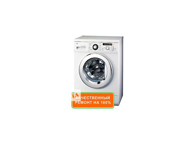 бу Ремонт стиральных машин автомат, стиральной машины на дому,Индезит,Самчунг,Лж,Аристон,Бош,Электролюкс,Канди,Занусси,Ардо в Славянске