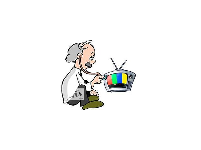 бу Ремонт телевизоров Львов,ремонт телевизоров в Львове  в Украине