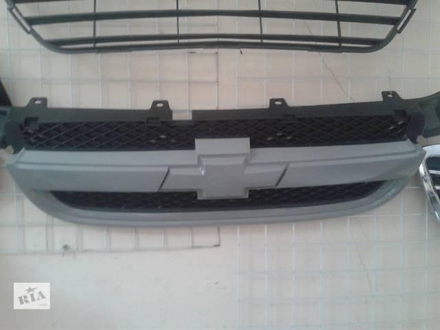 Решётка радиатора  Chevrolet Aveo Т-250 (Шанхайка)- объявление о продаже  в Запорожье
