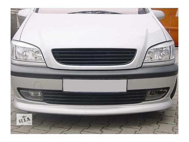 купить бу Решетка радиатора тюнинг Opel Zafira A (FKSG073) в Луцке