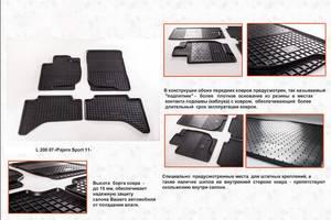 Резиновые коврики (4 шт, Stingray Premium) Mitsubishi Pajero Sport 2008-2015 гг. / Резиновые коврики Митсубиси