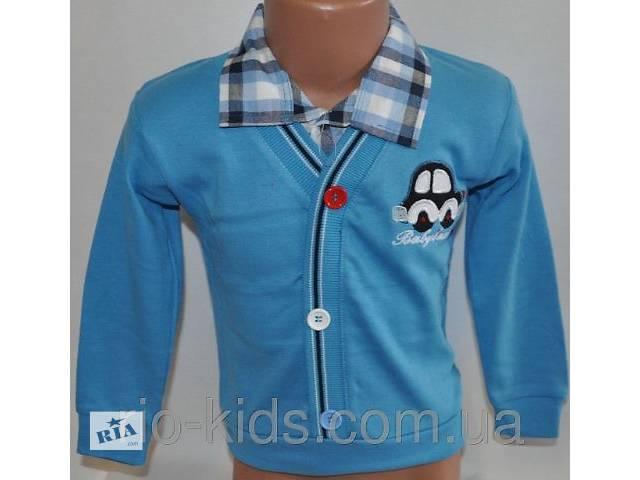 Rio-kids.com.ua Интернет магазин детской одежды