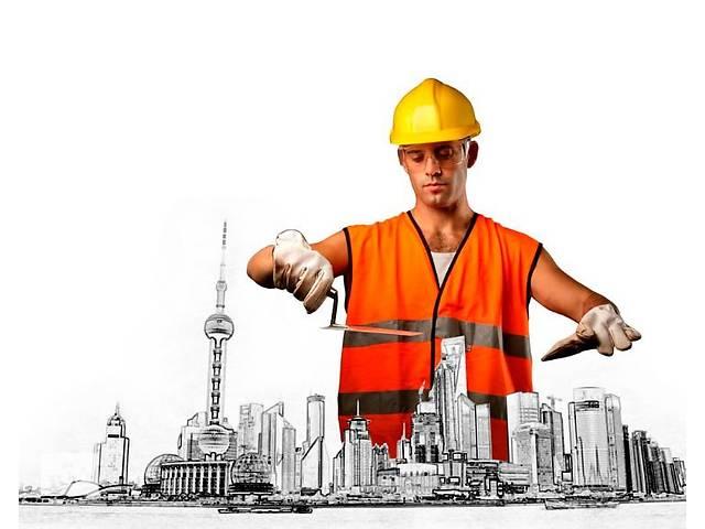 бу Різноробочий в Польщу у будівельній компанії  в Украине