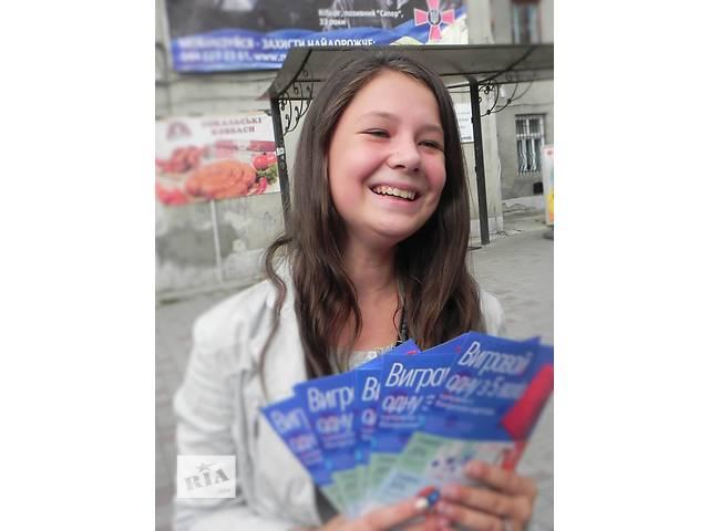 продам Робота, підробіток - промоутера, промоутера-консультанта, аудитора в Ужгород бу в Львовской области