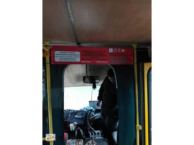 Размещение баннерных растяжек в маршрутных такси г.Ровно, реклама в транспорте, транспортная реклама- объявление о продаже  в Ровенской области