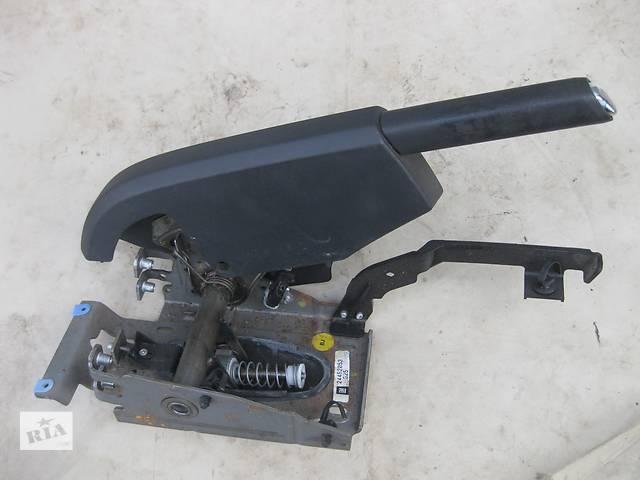 продам  Ручка ручника стояночного тормоза Opel Vectra C Вектра С бу в Львове