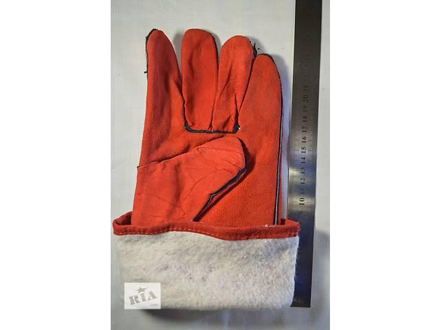 бу Перчатки кожаные КРАГИ для сварщиков в Луцке