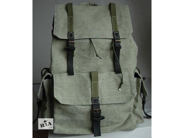 купить бу рюкзак в Черкассах