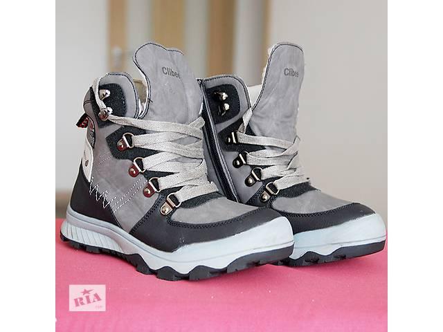 продам с 32р - 37р - зимние ботинки на мальчика со снегозащитой тм Clibee серые бу в Хмельницком