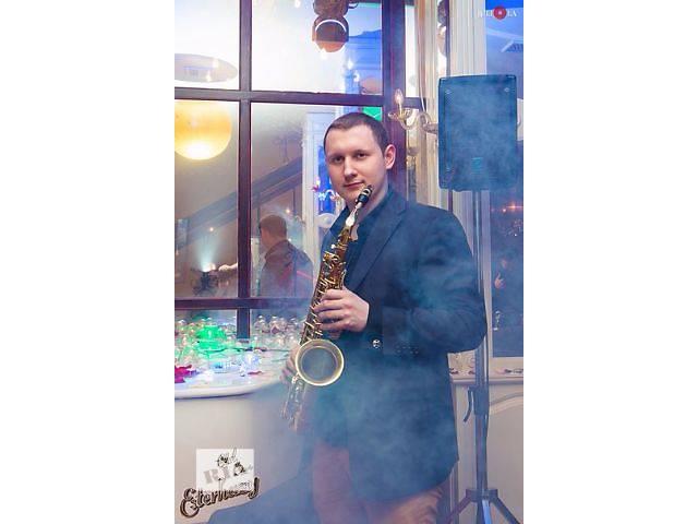 продам Саксофон живая музыка Музыкант г. Николаев AlexxSax бу в Николаеве