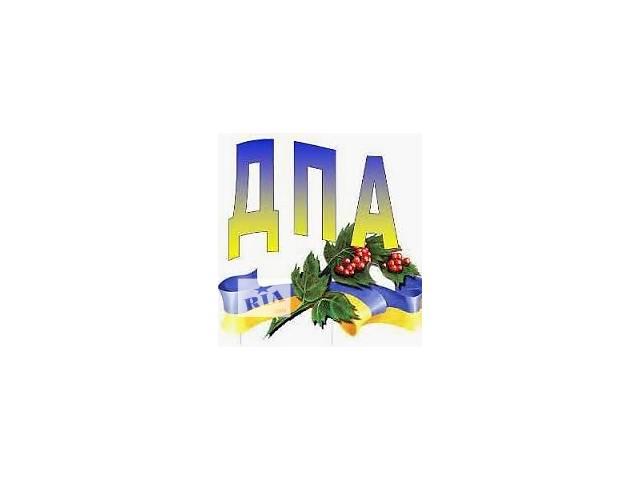 Самое время для подготовки к ЗНО и ДПА по математике и физике- объявление о продаже   в Украине