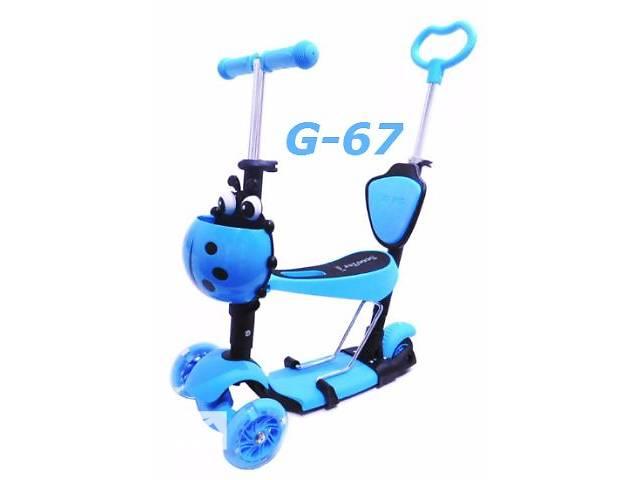 бу Самокат 4в1 maxi G-67 scooter trolo micro с наклоном руля спинкой и сидением родительской ручкой в Киеве