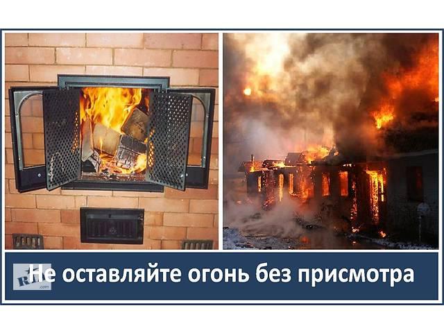 продам Кладка-демонтаж-реставрация дымоходов.Чистка сажи. бу в Ровно