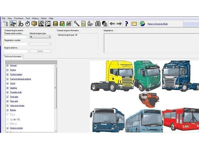 продам Scania Multi - установка каталога запчастей для автомобилей Scania бу в Днепре (Днепропетровск)