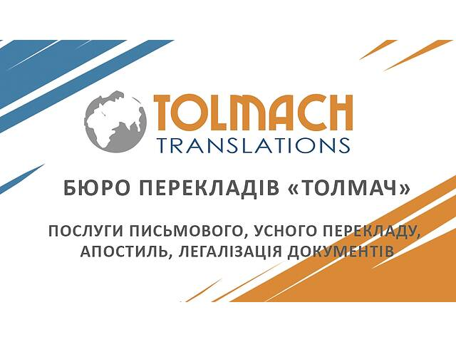 бу 0660683199  в Украине