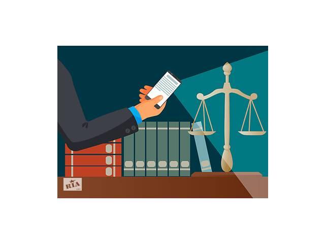 Юридические услуги- объявление о продаже  в Одессе