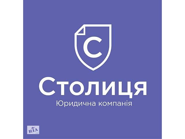 продам 0987958782 бу в Харкові
