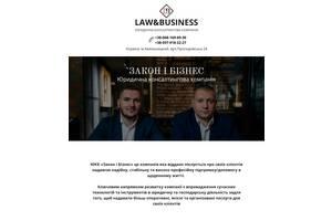 Адвокат семейного права. Разделение имущества. Алименты