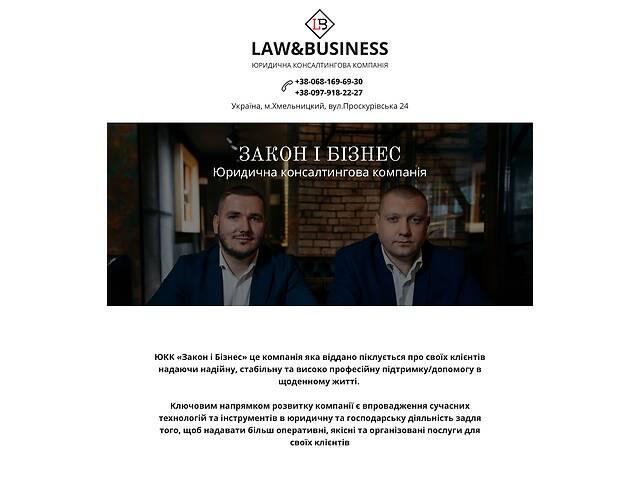 Адвокат сімейного права. Поділ майна. Аліменти- объявление о продаже   в Україні