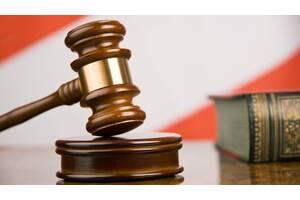 Адвокат,юридические услуги