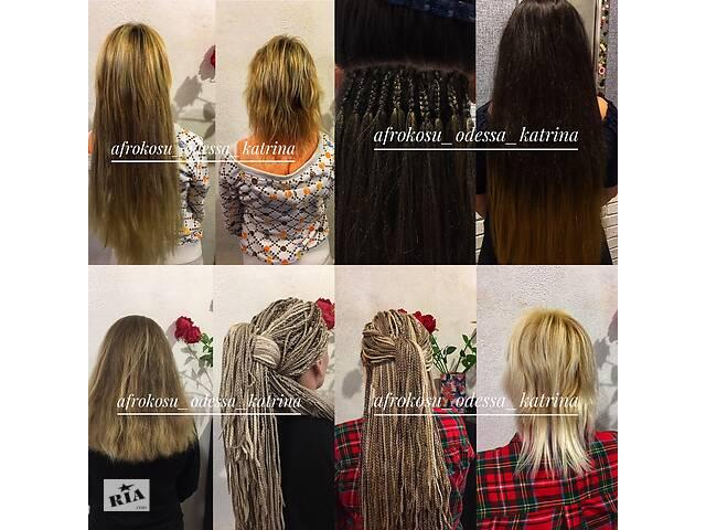 купить бу Афрокосички зизи де косы косички брейды в Одессе