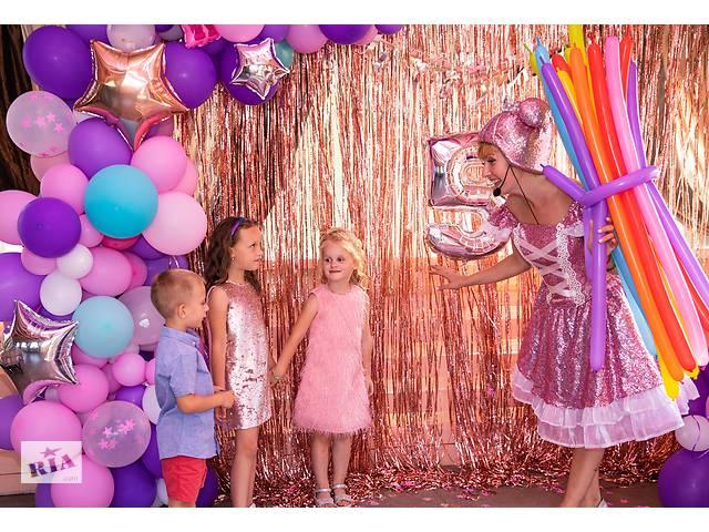 бу Аниматоры онлайн на день рождения! Желанный подарок ребенку!  Яркий Детский праздник. лучшие отзывы, цена  в Украине