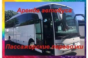 Аренда автобуса/ Аренда буса