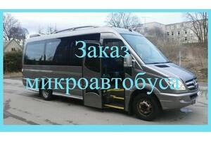 Аренда микроавтобуса 21место/ Пассажирские перевозки/ Заказ микроавтобуса