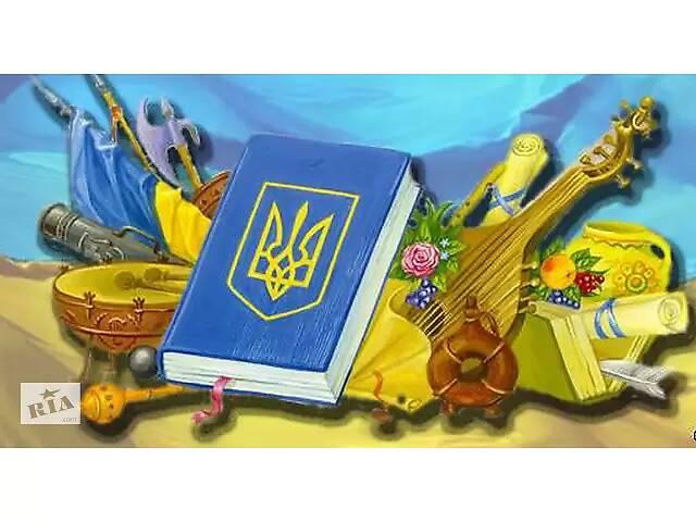 продам Авторське виконання магістерських, дипломних, курсових, статей, рефератів. Перевірка на плагіат. бу  в Украине