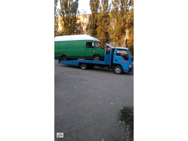 Беру до 5 тон- объявление о продаже  в Закарпатской области