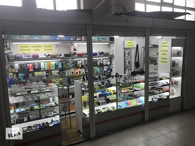 бу Бізнес під ключ, павільйон з товаром на радіоринку, радіоринок в Львове