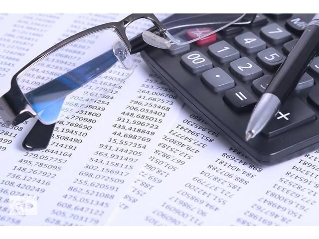 Бухгалтерское обслуживание для Юр. лиц и ФОП - профессиональная работа- объявление о продаже   в Украине