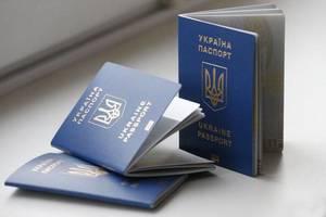 Биометрический паспорт срочно.