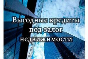 Частный займ под залог Киев, в Киеве под залог