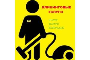 чистка химчистка дивана матраса кожа ковров ковролина салон авто Киев и область