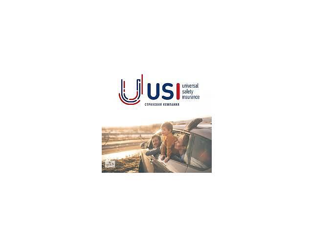 CK USI_Страхование выезжающих за границу туристов и на работу.
