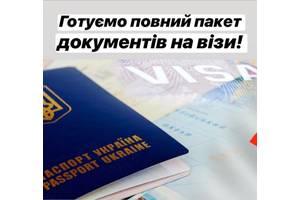 Делаем документы для полугодовой визы в Польшу