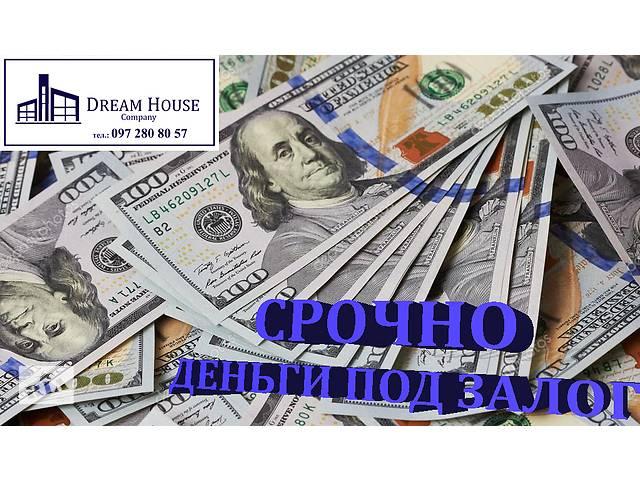 Гроші- объявление о продаже   в Україні