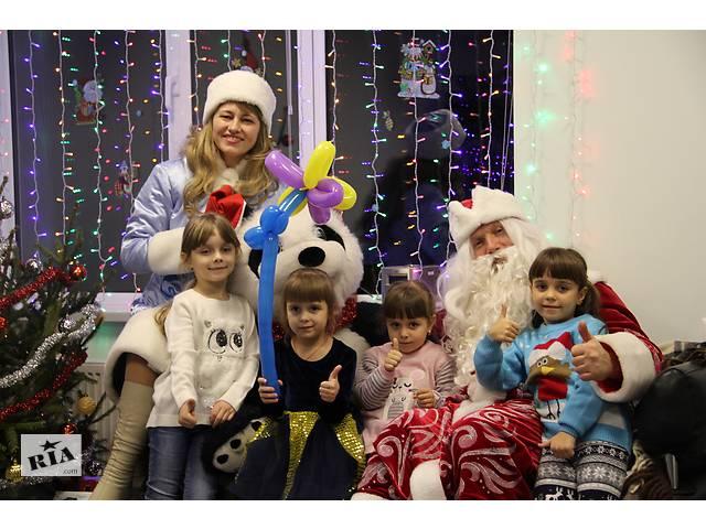 бу Дед Мороз Снегурочка поздравления и фокусы для вашего ребенка в Виннице
