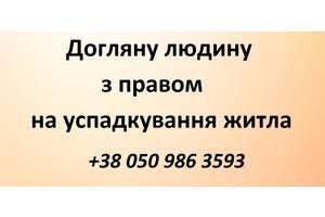 Догляну людину з правом на успадкування житла в м.Івано-Франківськ