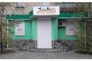 Долгосрочная аренда магазина. Мелитополь. Проспект Б. Хмельницкого.