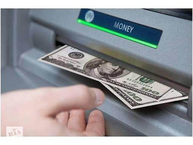 продам Помощь в получении кредита бу  в Украине