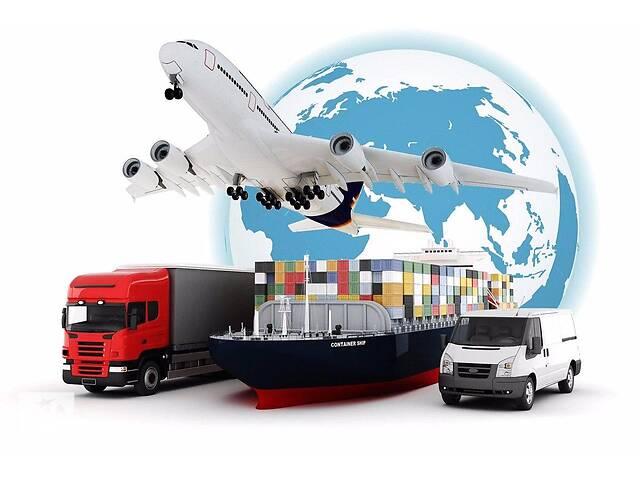 продам Доставка товаров из США бу  в Украине