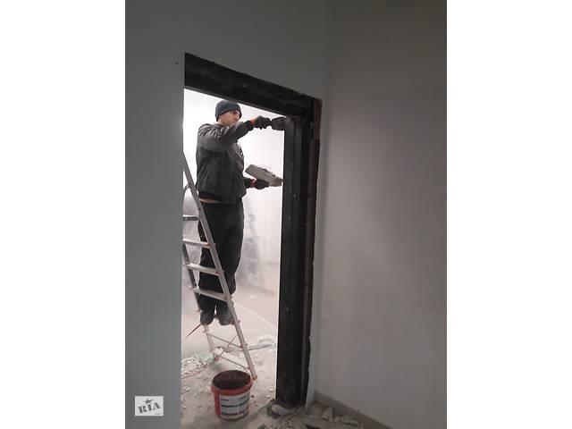 купить бу Дверные и оконные проемы с усиленям металлом.Перепланировка квартир и домов.Усиление аварийного участков домов  в Украине