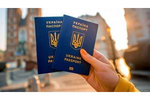 Электронная очередь на ID карту,  Биометрический паспорт, детский паспорт.